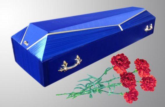 Гроб обитый тканью синий