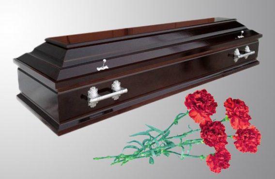 Гроб Севилья