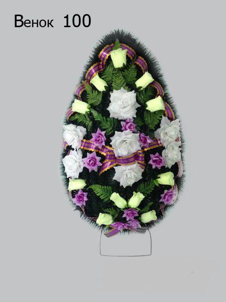венок на похороны №100