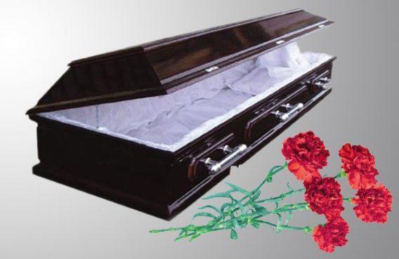 Гроб дорогой Франция