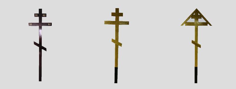 Ритуальные кресты на могилу